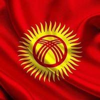 Кыргыз Республикасынын Россия Федерациясындагы Элчилиги
