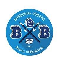 ბიზნეს ანბანის პროექტი/Basics of Business