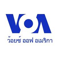 VOA Thai