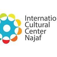 International Cultural Center/ Najaf