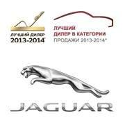Jaguar «Юг-Авто»