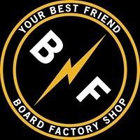 보드팩토리샵 - Your Best Friend, Board Factory Shop