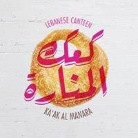 Kaak Al Manara