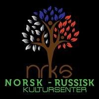 Norsk-russisk kultursenter