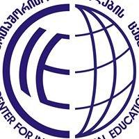 Center for International Education - CIE Kutaisi