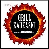 Grill Kaukaski