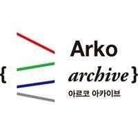 아르코아카이브 Arko Archive