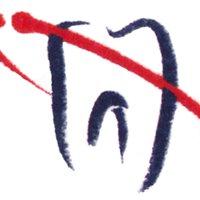 Νικολάου Γιώργος - Οδοντοτεχνικό Εργαστήριο