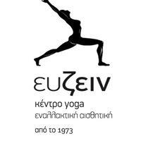 Ευ Ζειν - Εyzein Υoga Thessaloniki
