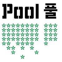 Art Space Pool