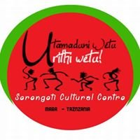 Serengeti Cultural Centre