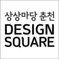 KT&G 상상마당 춘천 디자인스퀘어