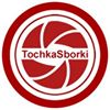 TochkaSborki Media Production