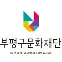 부평구문화재단 부평아트센터