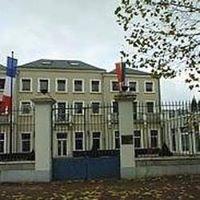 Conservatoire De Rueil-Malmaison