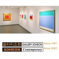 갤러리소헌&소헌컨템포러리 - Gallery Soheon