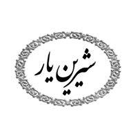 Shirinyar / شیرین یار