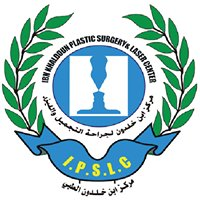 Ibn Khaldoun Plastic surgery & Laser Center