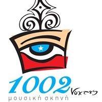 1002 Νύχτες
