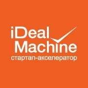 Стартап-акселератор Ideal Machine