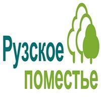 """Коттеджный поселок """"Рузское поместье"""""""
