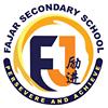 Fajar Secondary School