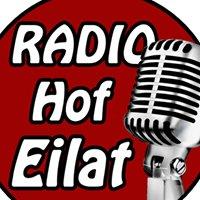 רדיו חוף אילת radio hof eilat