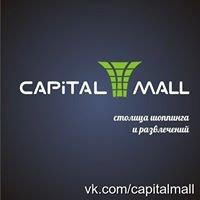 ТРЦ Capital Mall