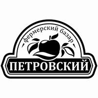 "Фермерский базар ""Петровский"""