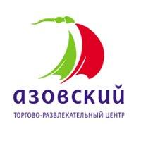 """ТРЦ """"Азовский"""""""
