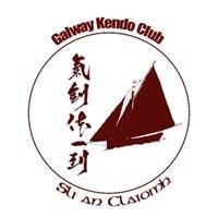 Galway Kendo Club