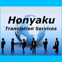 Honyaku Professional Translations