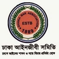 Dhaka Bar Association