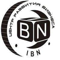 Центр развития бизнеса IBN