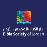 Bible Society of Jordan