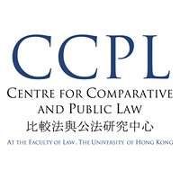 Centre for Comparative and Public Law, HKU