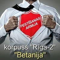 Pestīšanas armijas Rīgas 2.korpuss / Армия Спасения