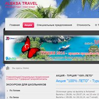 Aleksa Travel