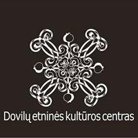 Dovilų etninės kultūros centras