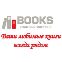 BookS.ua
