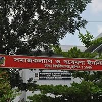 Institute of Social Welfare and Research - ISWR,University of Dhaka