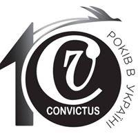 ВБО «Конвиктус Украина»