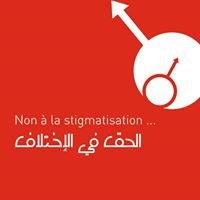 ATL MST sida section Tunis, page officielle