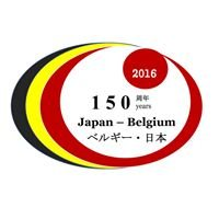 150 Years of Friendship between Japan and Belgium