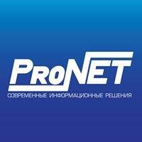 ProNet (ПРОНЕТ)