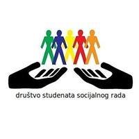 Društvo studenata socijalnog rada - DSSR