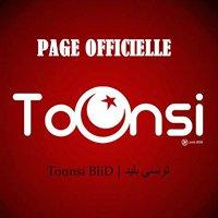 تونسي بليد