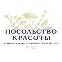 Посольство красоты Владивосток
