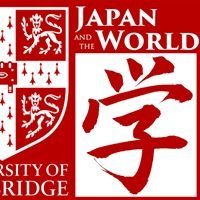 Japan and the World at Cambridge