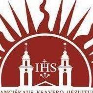 Kauno Šv. Pranciškaus Ksavero (jėzuitų) rektoratas